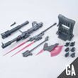 Builder Parts 1/144 System Weapon 007