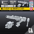 Builders Parts HD - MS Cannon 01