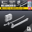 Builders Parts HD - MS Launcher 01