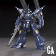 HGBF Kampfer Amazing