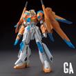 HGBF Scramble Gundam
