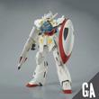 HGBF Turn A Gundam Shin (P.Bandai)