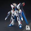 HGCE Strike Freedom Gundam