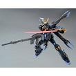 HGUC Crossbone Gundam X-2 Kai (P.Bandai)