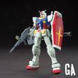 HGUC RX-78-2 Gundam (Revive)