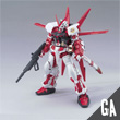HG Astray Red Frame (Flight Unit)