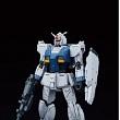 HG Local Type Gundam