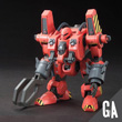 HG Mobile Worker MW-01 Model 01 Late Type (Mash)