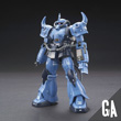 HG Prototype Gouf (Tactical Demonstration)