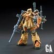 HG Zaku I (Gundam Thunderbolt Ver.)