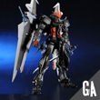 MG 1/100 Gundam Astray Noir P.Bandai