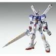 MG Crossbone Gundam X3 Ver. Ka (P.Bandai)