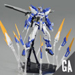 MG Dragon Formation Base - Astray Blue Frame D (Premium)