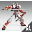 MG Gundam Astray Red Frame (Premium)