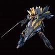 MG Unicorn Gundam 02 Banshee Norn (P.Bandai)