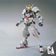 NG Gundam Barbatos