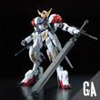 NG Gundam Barbatos Lupus