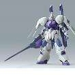 NG Gundam Kimaris Booster Unit Type