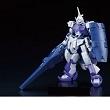 NG Gundam Kimaris Trooper