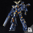 PG Expansion Unit Armed Armor VN/BS For Banshee Norn (P.Bandai)