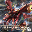 RE MSN-04 II Nightingale