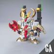 SD BB395 Legend BB Nidaime Gundam Dai-Shogun